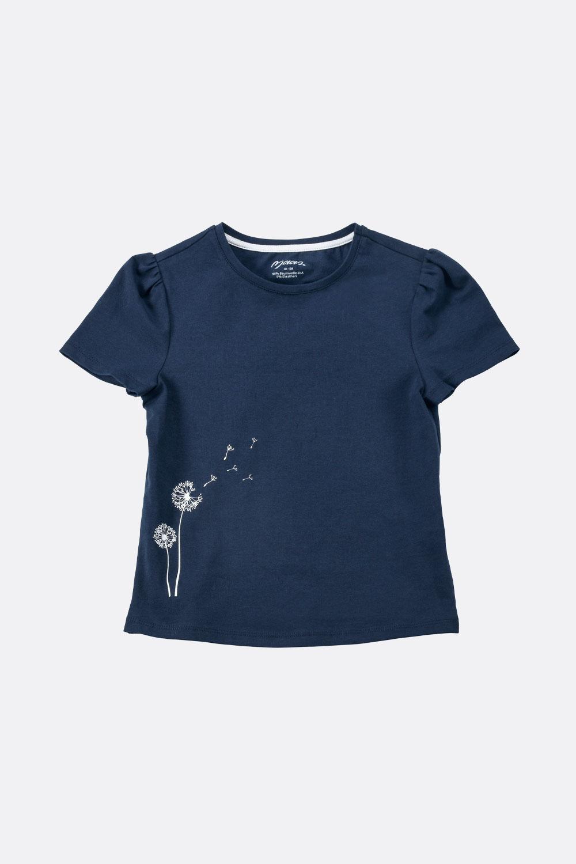 Shirt mit Puffärmel und Print